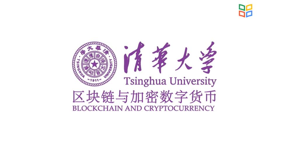 清华大学丨挖矿设备
