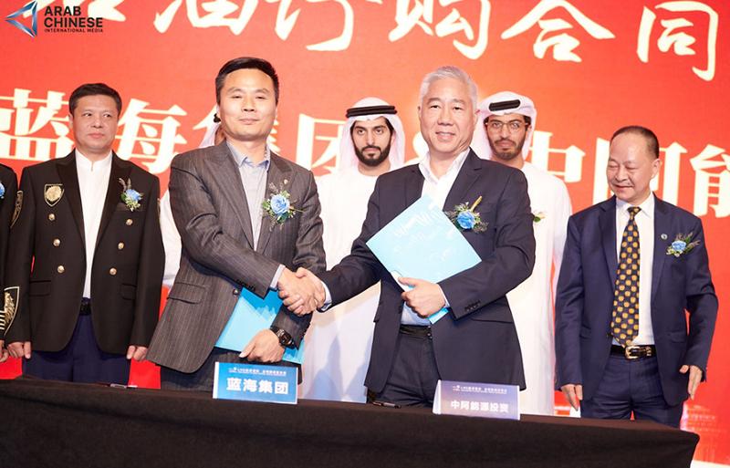 一带一路引领中阿百年大计 LNG能源星球在迪拜启航-致链财经