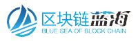 区块链蓝海