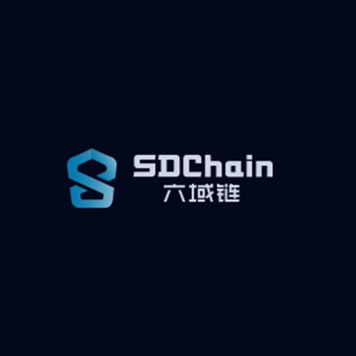 SixDomainChain(SDA-六域链)